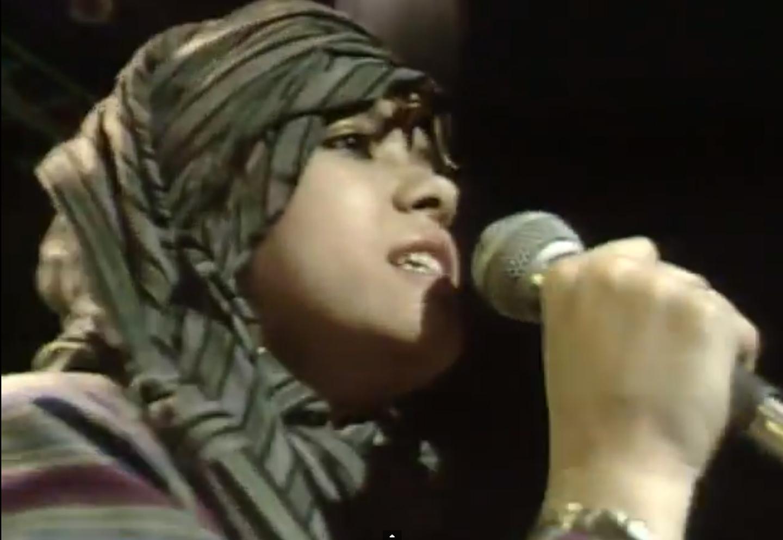 Bow Wow Wow, W.O.R.K., 1981