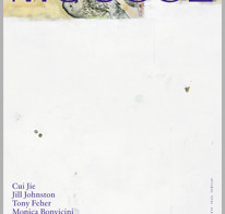 COVER MM69 LOW-RES