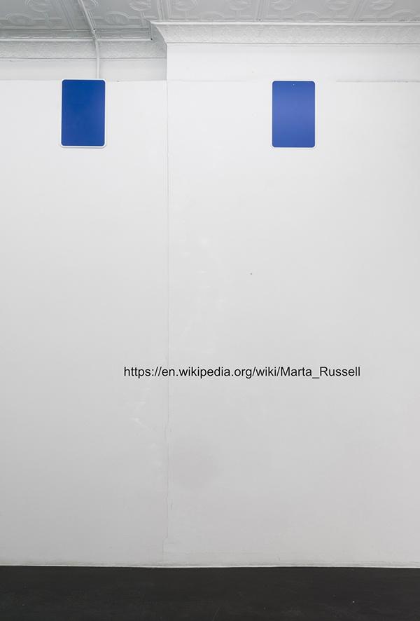 "Park McArthur ""Ramps"" at Essex Street, New York •Mousse Magazine"